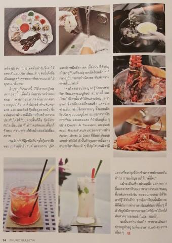 Phuket Bulletin - Page 74_14 Nov 2014