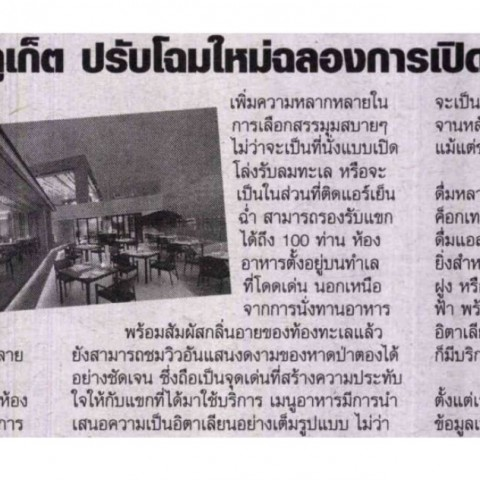 La Gritta in Thai Post Newspaper